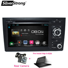 SilverStrong 2Din Android9.0 アウディ A4 S4 2003 2004-2011 2008 A4 Dvd カーラジオの Gps ナビゲーション 16 グラム/32 グラム S4 2 DIN DVD A4(Hong Kong,China)