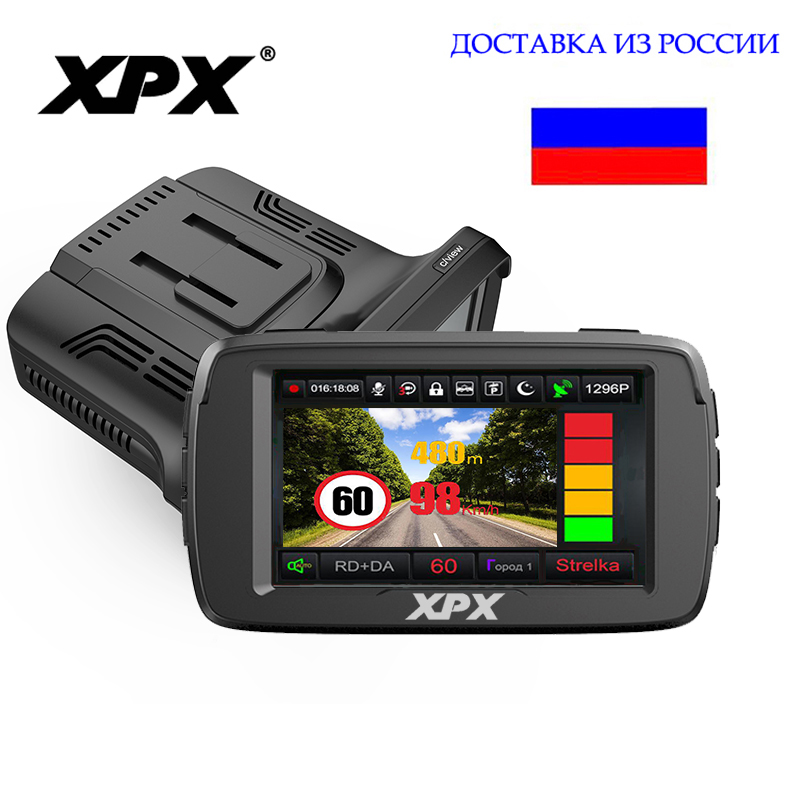 XPX G515-STR DVR 3 in 1 Dash cam with Radar GPS G-sensor Cycle record Parrotron Ambarella A7 FULL HD Camera car Car DVR g52d ambarella a7 car dvr camera hd video recorder blackbox with g sensor dash cam