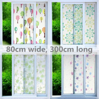 Funlife 80 200cm Bathroom Frosted Glass Sticker Window Sticker Shading Bedroom Small Fresh Toilet Cellophane Opaque