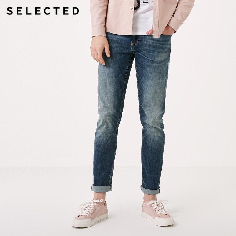 Erkek Kıyafeti'ten Kot Pant.'de Seçilen erkek bahar Slim Fit streç bıyık soluk kot C  419132548'da  Grup 1