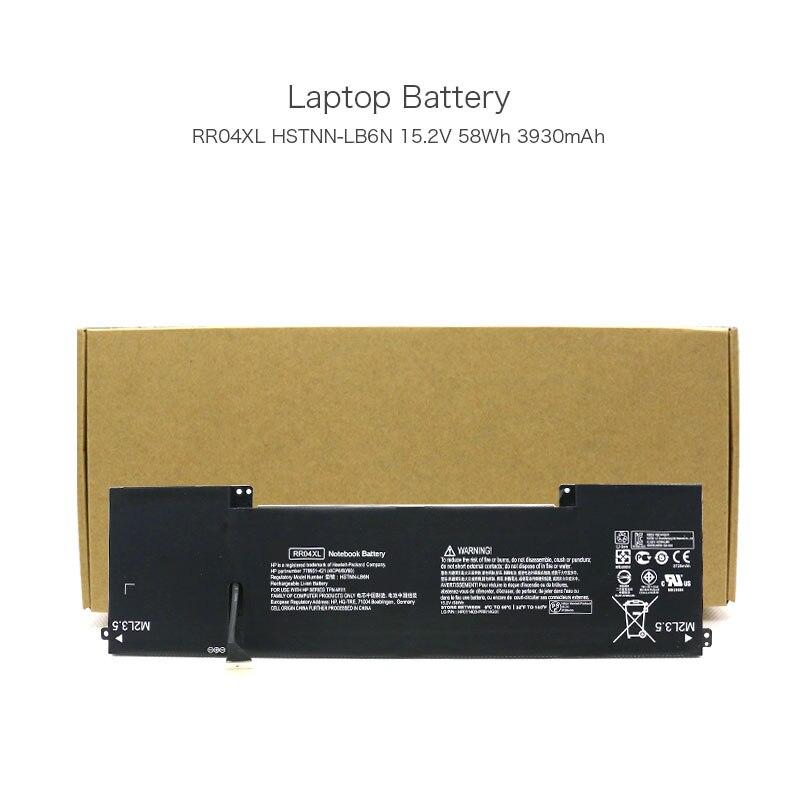 15.2 V 58Wh RR04XL HSTNN-LB6N batterie pour ordinateur portable Hp Omen 15 séries Omen 15-5001NA Omen 15-5001NS Omen 15-5012TX tablette