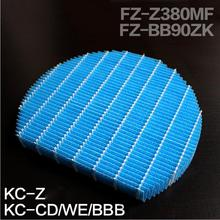 Humidifier Replacement Filter for Sharp Air Purifier KC-D70/B70/D50/BB20CD20 and So On