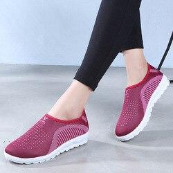 Women's Comfort Mesh Loafers Ladies Slip On Flat Vulcanized Shoes Plus Size Female Casual Breathable Stripe Sneakers Footwear