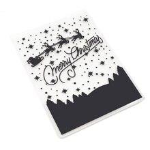 Счастливого Рождества пластиковый с тиснением папка для самодельный альбом Скрапбукинг Бумажные карты трафареты