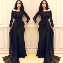 Vestidos de festa элегантное платье русалки черного и темно