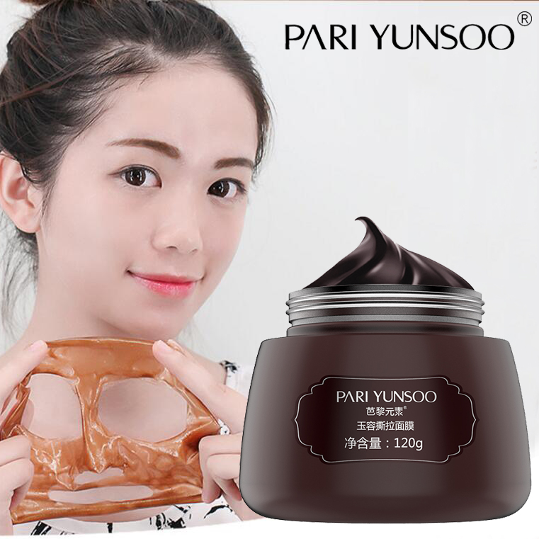 Face Skin Care Suction Black Mask Nose Blackhead Remover Acne Treatment Mask Peeling Peel off Black Head Mud Facial Mask