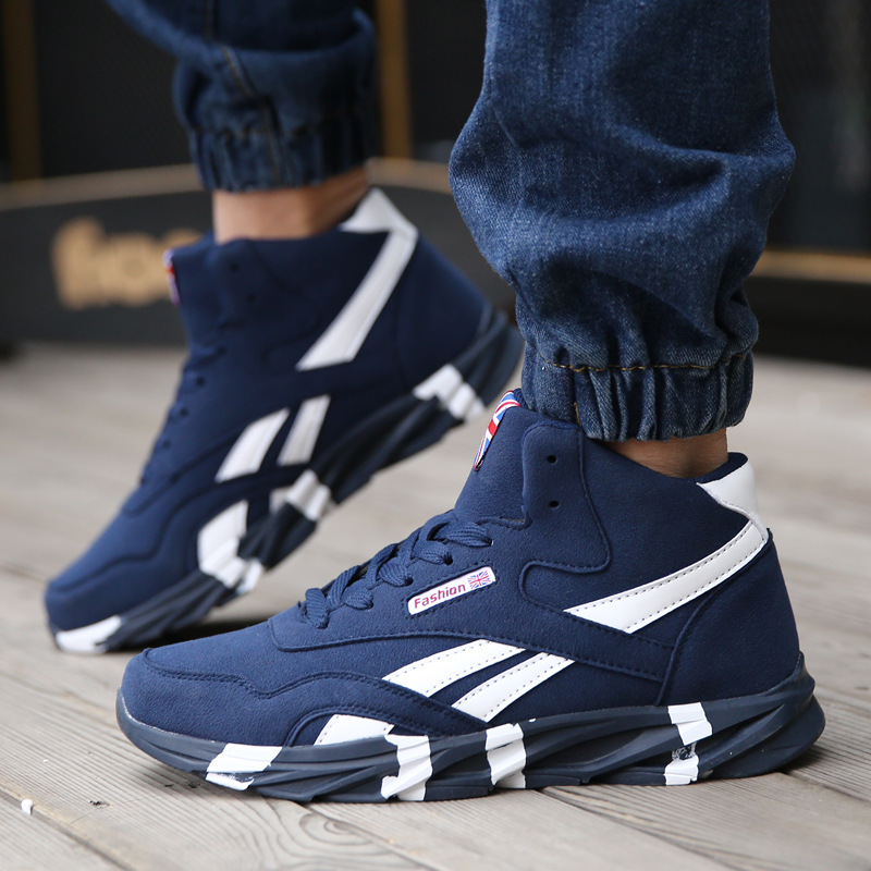 hip hop shoes 2017 - photo #43