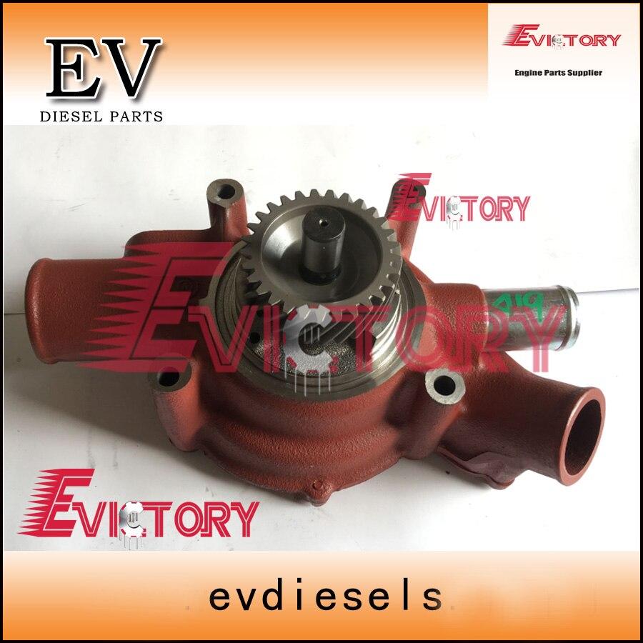 For Doosan D2366 DE12 DE12 DE12TIA DE12TIS water pump  65.06500-6357B