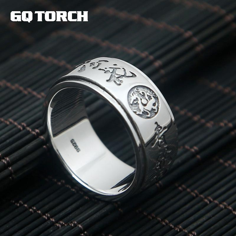 Real 925 Sterling Silver Rings For Men Carving Chinese Mythical Four Animals Dragon Tiger Tortoise Bird Rotatable Vintage Rings каталка пушкар kiddieland дасти пластик от 1 года музыкальная оранжевый 052613