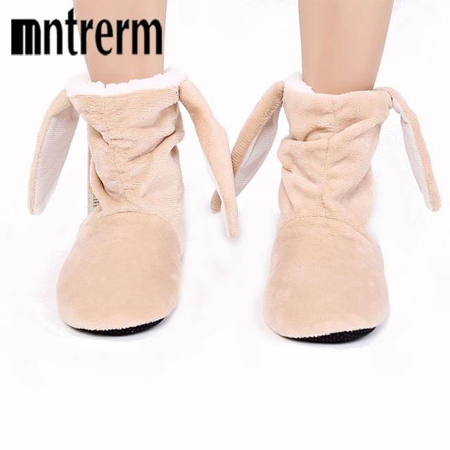 Women's Winter Plush Home Shoes