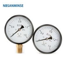 NBSANMINSE Air Pressure Gauge GMTB  63mm 1.6 MPa 1/4