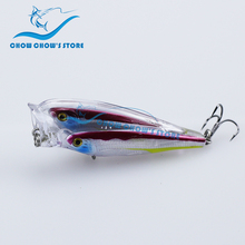 New Arrival! 1PC, 5 colors to choose! Brand CC Popper Fishing Lure Popper Japan Lure Camarao Artificial Pesca Goal 7.5cm/12.5g