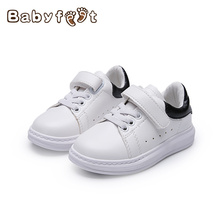 Hot Sale Baby Casual Shoes Fashion White Shoe Non Skid Breathable Shoes Soft Rubber Sole For Babies Boys And Girls