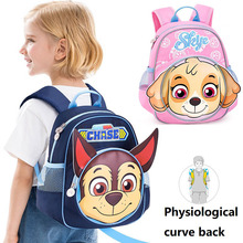 2019 Paw patrol Kids backpack School bag knapsack Action Figure Chase Skye badge boys girls kindergarten primary school mochila paw patrol dog cartoon plush backpack skye 3 7year chase small school bag soft harmless children action figures patrol backpack kindergarten multiple styles birthday gift outing mandatory with fruit with toys
