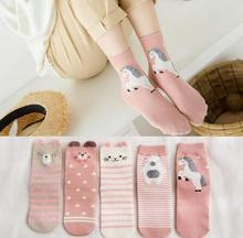 5pcsFashion Unicorn Horn socks Totoro Cotton Sock For Women Creative Cute Girls Female Summer Spring Slippers Ladies Ankle Meias