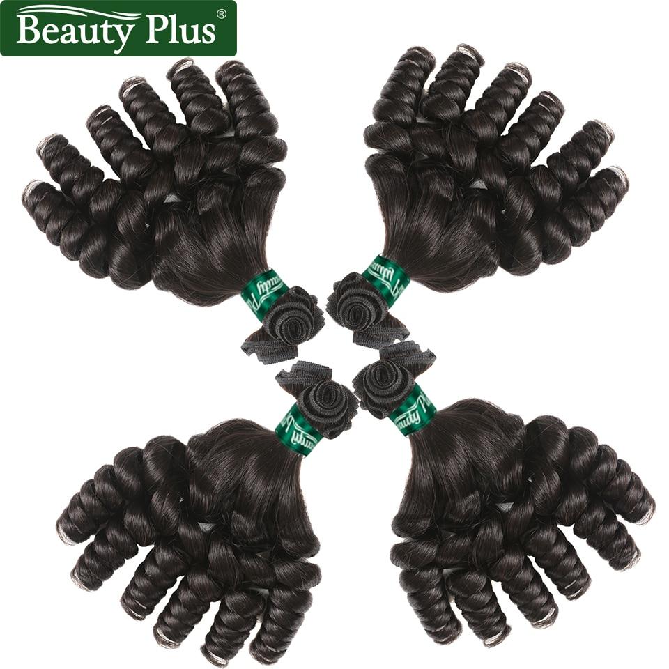 Beauty Plus Funmi Curly Brazilian Hair Weave 4 Bundles Human Hair 1b Natural Black Hair Extension 10-26 Bouncy Non Remy