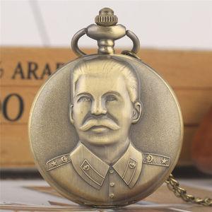 Vintage Stalin Retro Necklace