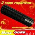 Mu06 JIGU батареи Ноутбука Для HP Pavilion g6 dv6 586006-321 586006-361 586007-541 586028-341 588178-141 593553-001 593553-001