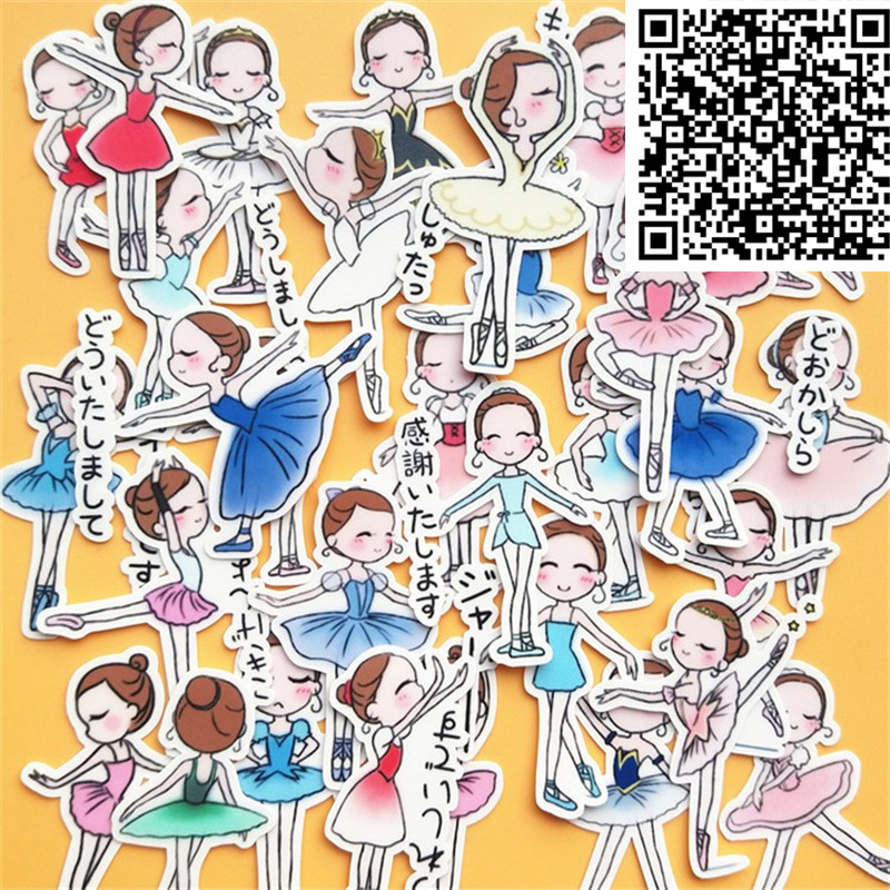 32 Pcs Ballet Girl Stickers For  Notebook Planner Cute Cartoon Decorative Style Toy Sticker Scrapbooking For Laptop Children