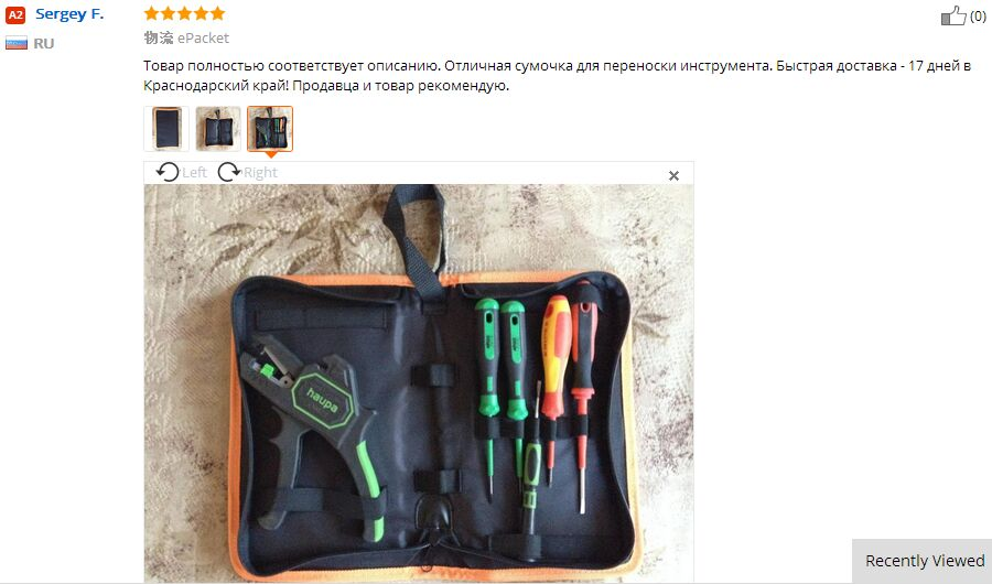 MLITDIS Keltaiset reunat -työkalupussi Sähköasentaja - Kodin varastointi ja organisaatio - Valokuva 3