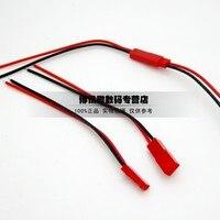 Plug 2 P JST para um comprimento de 20 cm antena plugue do cabo/fio eletrônico