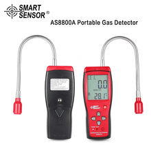 цена на SMART SENSOR AS8800A Combustible Natural Gas Detector Portable Gas Leak Location Determine Analyzer Tester Sound Light Alarm
