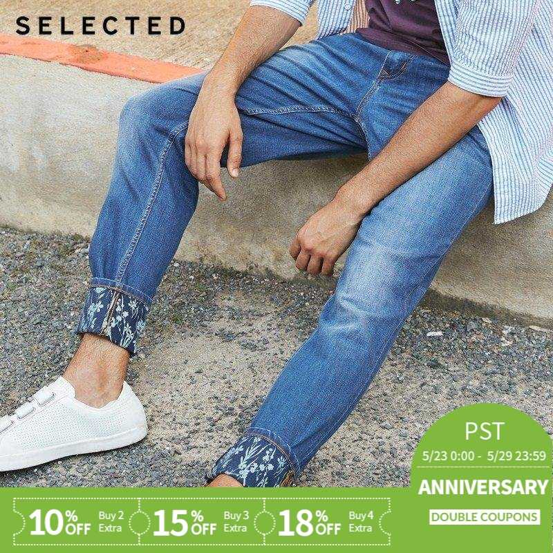 Избранные Новые мужские микро-эластичные каменные мыть конические повседневные джинсы C | 418232527