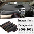 For Toyota vios 2008...