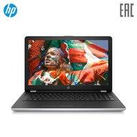 Laptop HP 15 bs054ur 15.6/i3 6006U/4GB/500GB/Intel 520/noODD/Win10/Silver (1VH52EA)