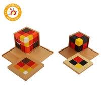 Montessori Material Math Toy Algebraic Binomial Cube Trinomial Cube Early Childhood Toys