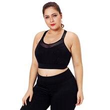 Women's Elastic Plus Size Seamless Fitness Sport Bra