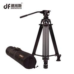 DIGITALFOTO E-IMAGE EG03A Professional Alloy aluminum GH03 Fluid head Video DSLR camera tripod with 75mm Bowl 2-Stage