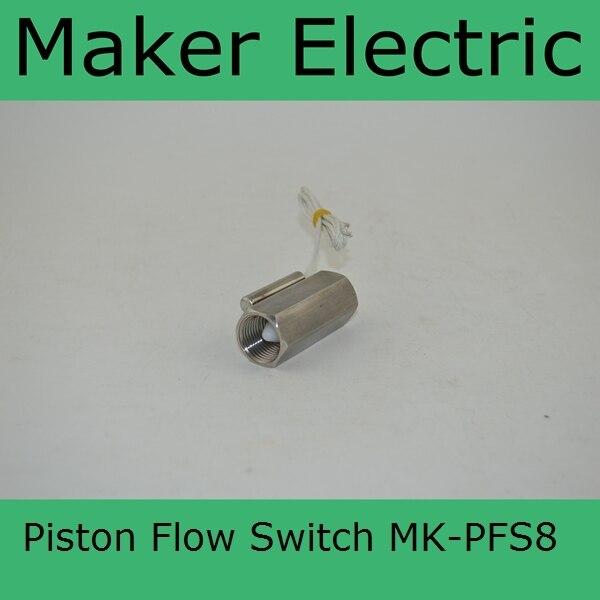 MK-PFS8 mini mechanical magnetic control liquid piston, type water flow switch,Outstanding Piston flow switch changchai 4l68 engine parts the set of piston piston rings piston pins