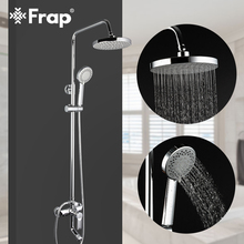 FRAP Shower Faucets bath shower mxier system bathroom faucet bathtub rainfall round head set mixer