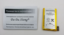 for iphone 3gs battery ,original fast shipping,best price on the aliexpress,wholesale or retail 5 pieces / lot(China)