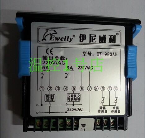 Ewelly Freezer thermostat  temperature controller EW-983AH  цены