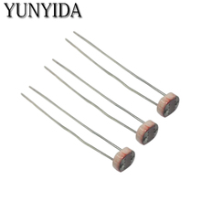20 шт./лот фоторезистор GL5516 5 мм Бесплатная доставка