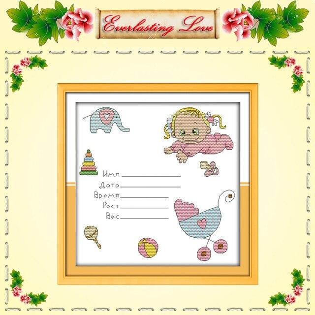Poco de certificado de nacimiento del bebé niña de dibujos animados ...