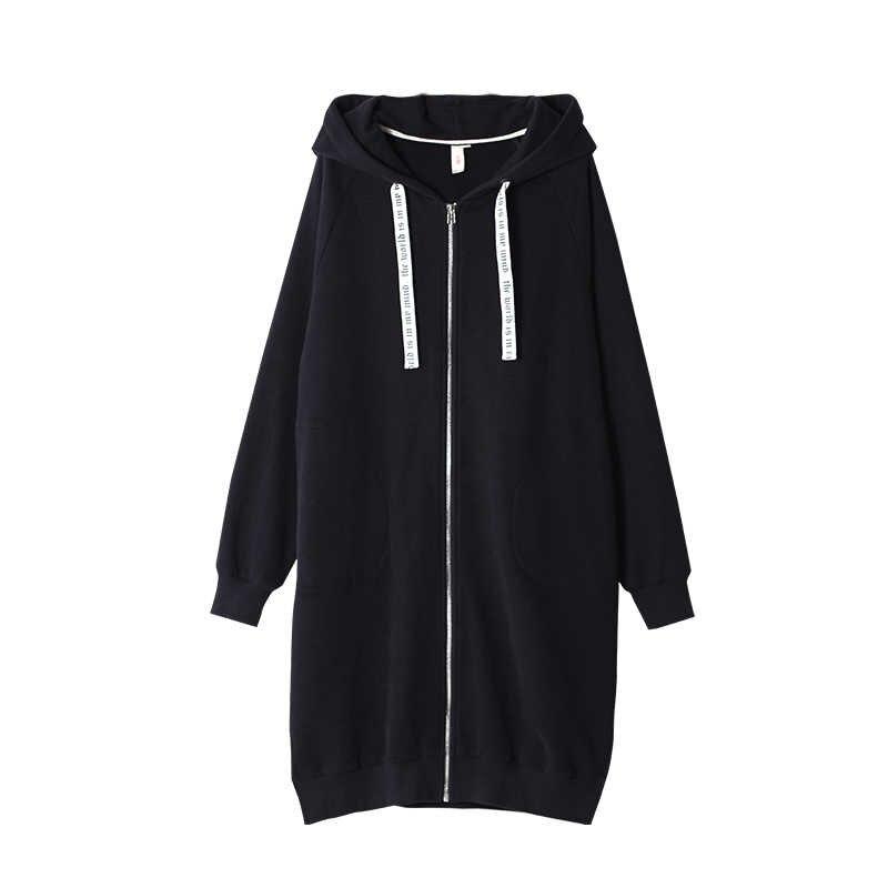 Toyouth Long Sweatshirts Jacket Zipper Hoodie Coat Women 2019 Autumn Winter Fleece Warm Female Loose Hooded Tracksuit