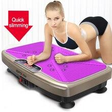 Ленивый мини машина для похудения вибрации массажер инструмент для коррекции формы тонкий средства ухода за кожей формирующие линию тела тренажер 200 Вт 50 Гц 1 шт