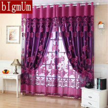 stores that sell logic suppliers curtain curtains