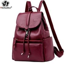 Fashion Leather Backpack Women Luxury Backpack Female Large Capacity Bookbag School Bag Simple Shoulder Bags for Women Mochila недорого