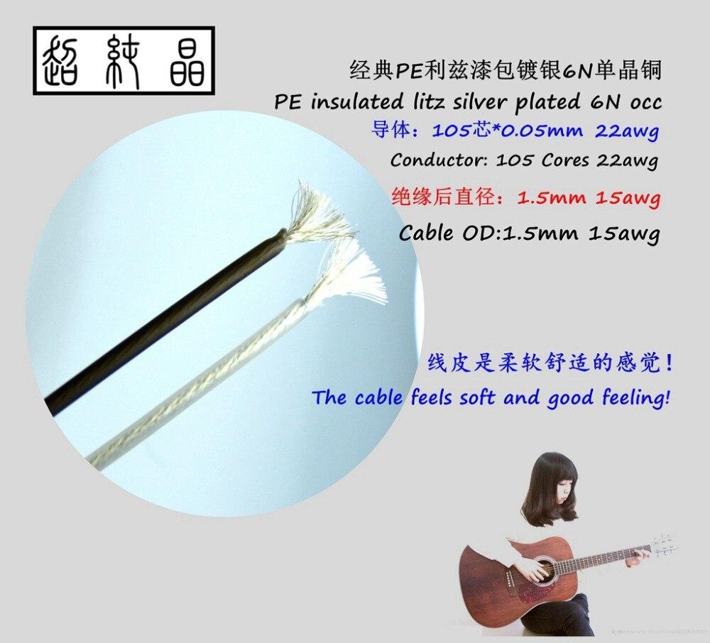classic PE insulated litz silver plated 6NOCC diy earphone wire core ...