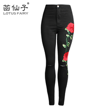 Chic black Jeans with embroidery female pencil pants Stretch women's pants denim Trousers Jeans for girls Freddy pants fashion