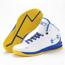 Детская одежда; баскетбольные кроссовки; амортизирующие Детские кроссовки; размеры 38-45
