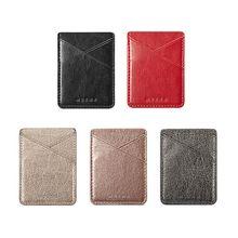 Высокое качество из искусственной кожи ультра тонкий кожаный мобильный телефон ID держатель для карт кошелек кредитный карман клейкая наклейка