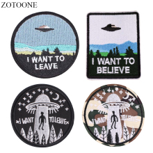 ZOTOONE UFO Alien Patches for Clothing Backpack Iron on Applique Embroidery I WANT TO LEAVE Patch Stickers Clothes DIY Jacket