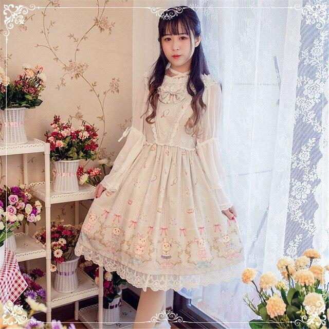 You japanese kawaii girls photos