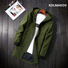 2020 Autumn coats Mens Casual fashion Hoodie Jacket Men's Windbreaker Coat Male High quality