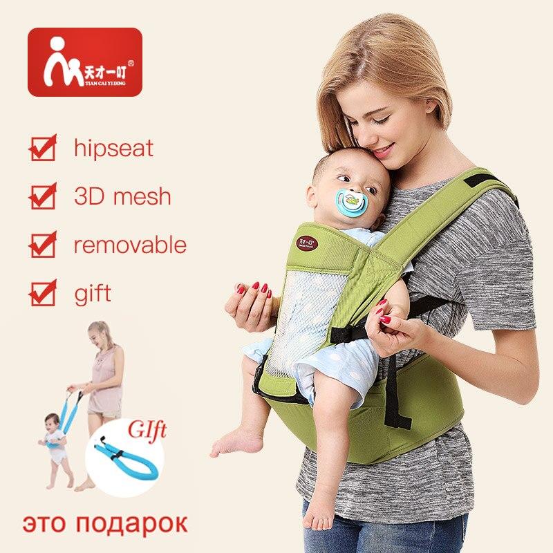 Ergonomic baby carrier backpack for children heaps kangaroo baby hipseat sling wrap carrier for Newborn Backpack infant carrier